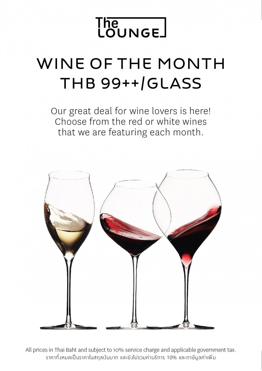 The Lounge Wine of the month