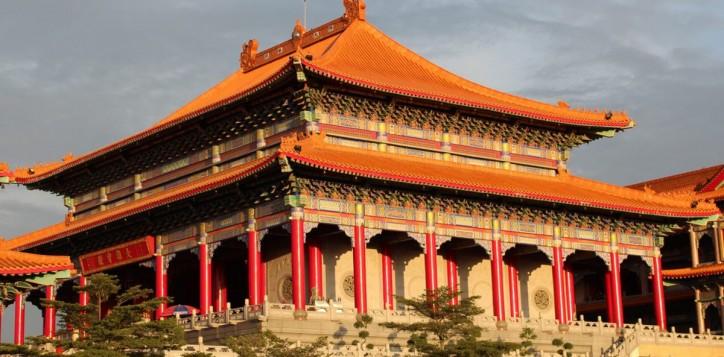 destination-leng-noei-yi-2