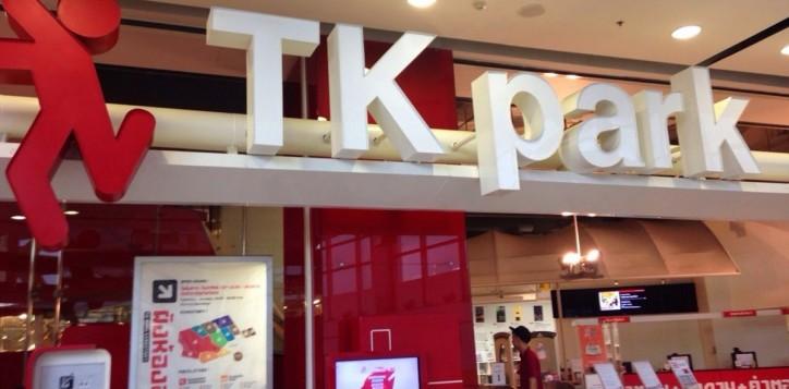 destination-tk-park-2