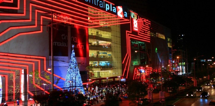 central-plaza-chaengwattana-2