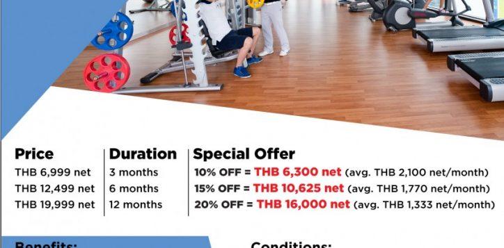 fitness-membership-packages-2017