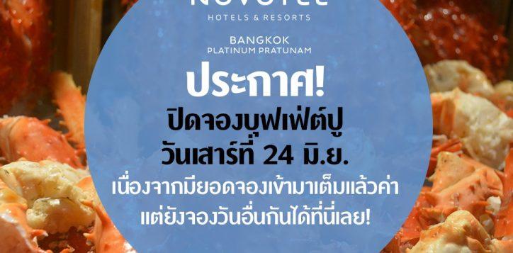 crab-booking-23-june-thai-2