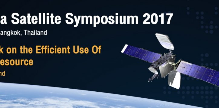 itu-international-satellite-symposium-2
