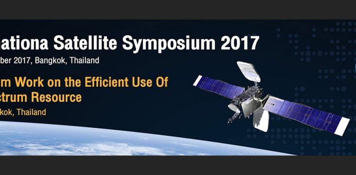 itu-international-satellite-symposium_1400x450-2