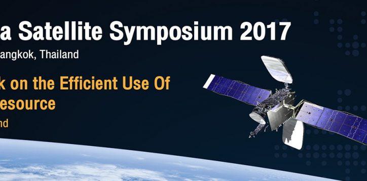 itu-international-satellite-symposium_1800x450-2