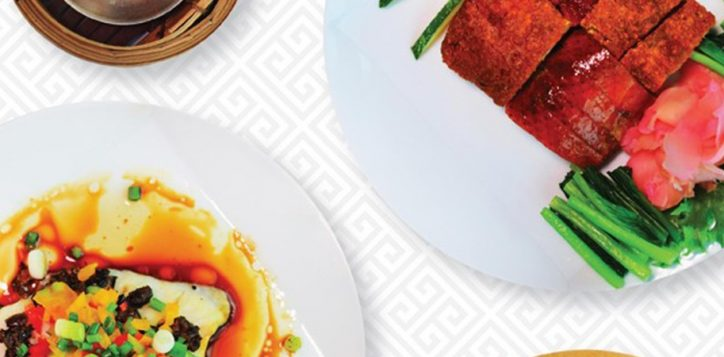 1800x450-chinese-food-promotion-2