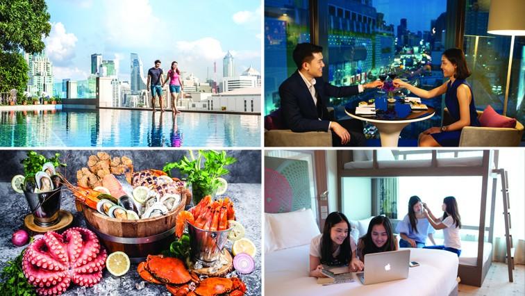 โรงแรม 4 ดาวที่ดีที่สุดในกรุงเทพ